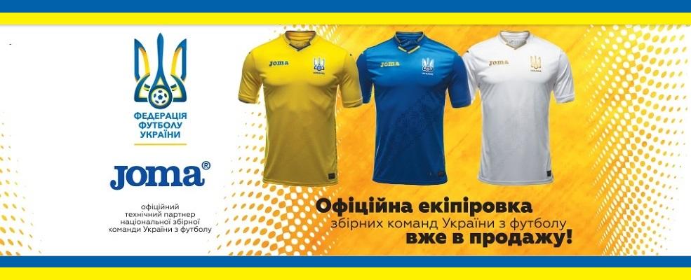 847ca53fd6f0a0 Футбольный магазин Footballstyle.com.ua. Футбольная обувь, бутсы ...