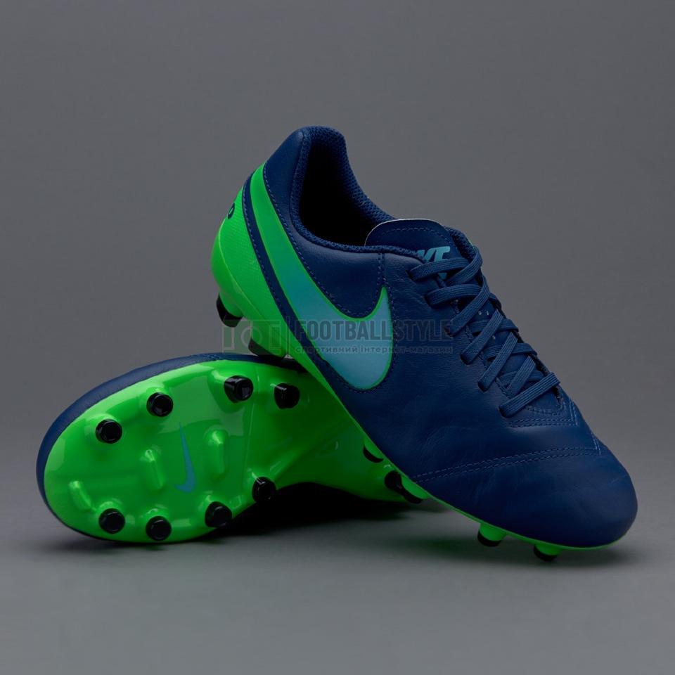 d07934ed Купить кожаные детские бутсы в интернет-магазине Footballstyle