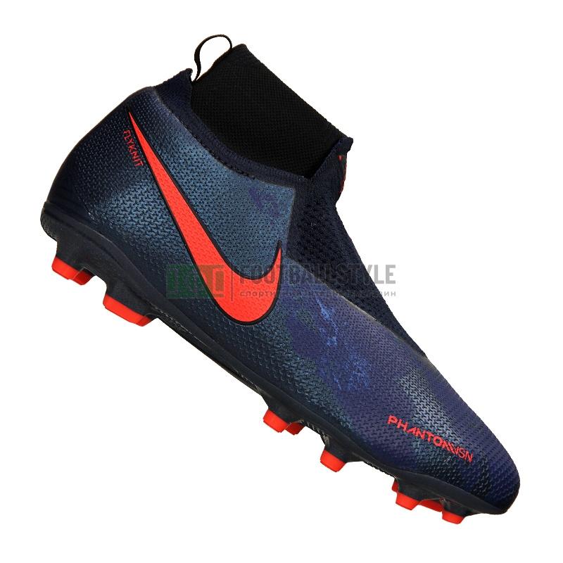 4e9cdfc9 Сколько стоят бутсы футболистов? – интернет-магазин Footballstyle