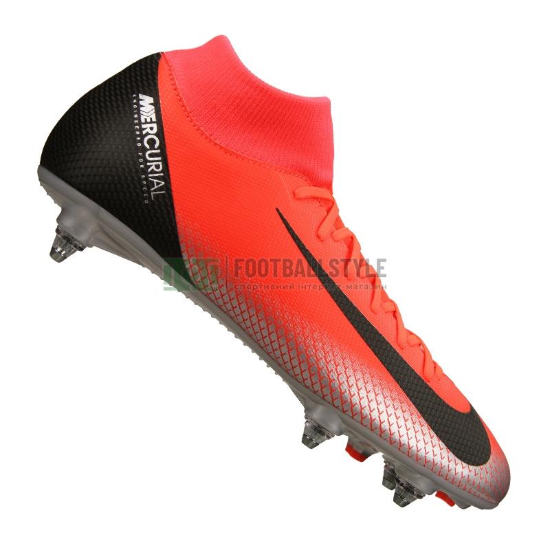 68a170c1 Бутсы с железными шипами купить в интернет-магазине Footballstyle