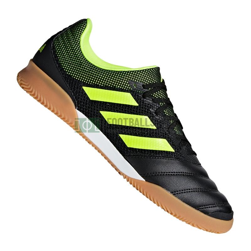 e9b84502 Виды футбольной обуви (футбольных бутс) или чем отличаются ...