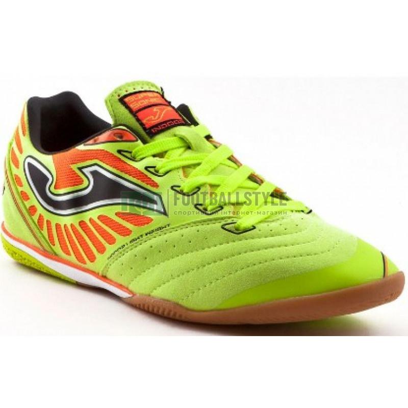 76b09043a90a Футзалки Joma, купить обувь для футзала Joma в магазине Footballstyle