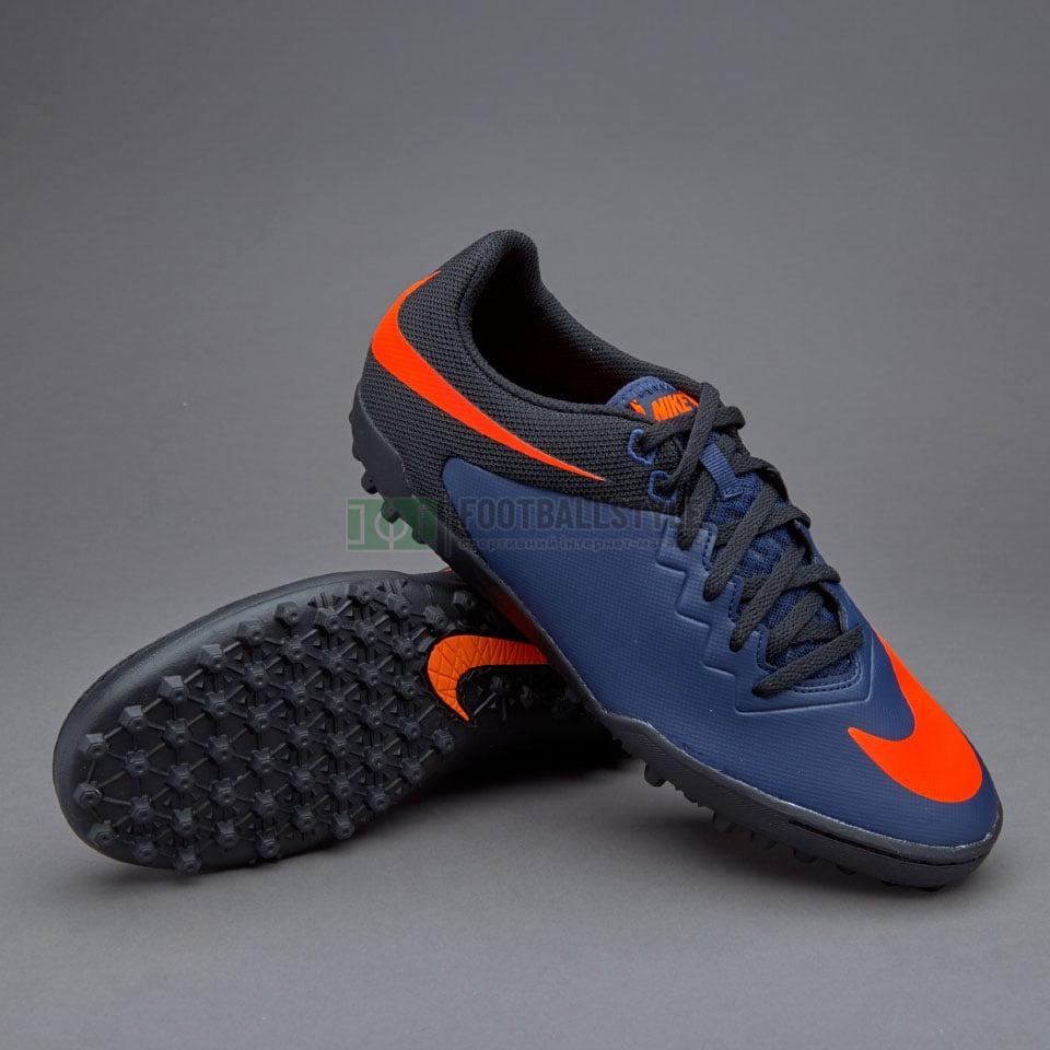 Видеообзор щитки Nike Mercurial Lite Shinpads - SP0284 371 ... f0e8c56c98fe0