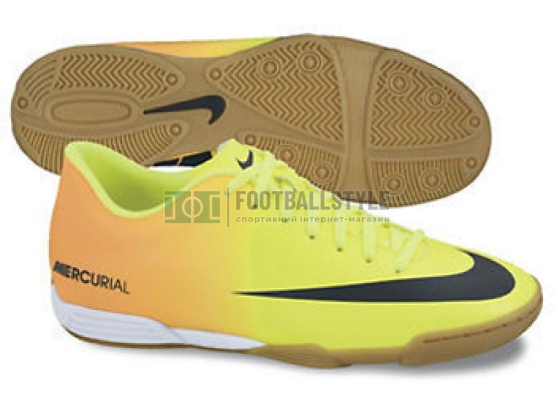 b985f08b3a01 Бутсы для футзала Nike Mercurial Vortex IC (573874 708) — Footballstyle