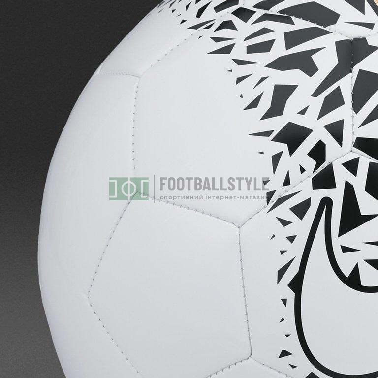 buy online 69c4a 4399f Футбольный мяч Nike HyperVenom React Ball