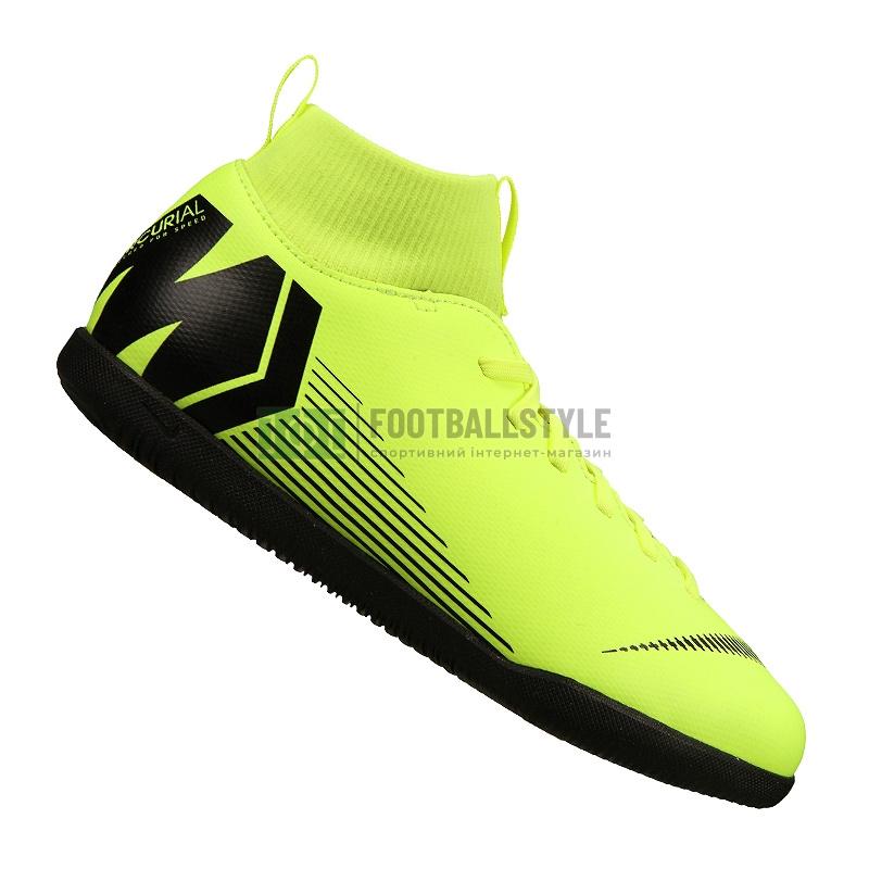 f95518ce Детские футзалки Nike JR Superfly 6 Club IC (AH7346-701) — Footballstyle