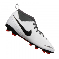 Детские бутсы Nike JR Phantom Vsn Club DF MG