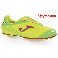 Футзалки Joma SUPERCOPA S.SCOP.111.PS 44.5